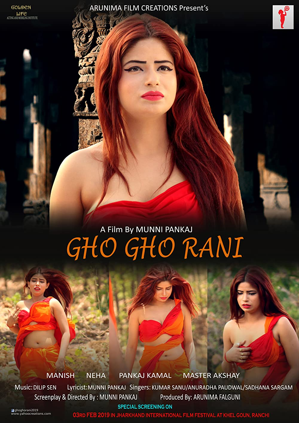 Gho Gho Rani Screen Shot 1