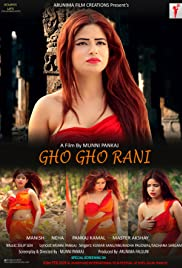 Gho Gho Rani 2019 Hindi Movie AMZN WebRip 300mb 480p 900mb 720p 3GB 7GB 1080p