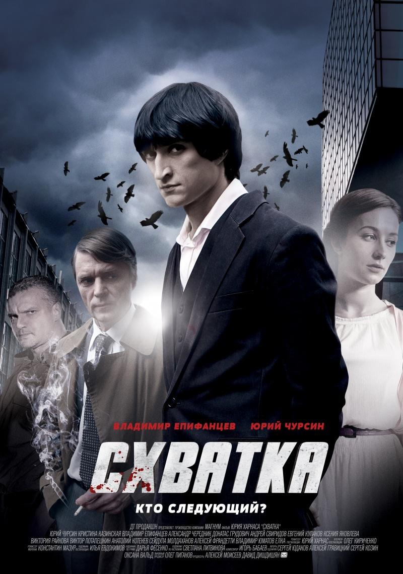 Irina Bezrukova brought out a new gentleman 02.02.2011