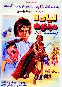 Torrent movies downloads Leyli and Majnoon by Masud Kimiai [WEB-DL]