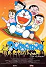 Doraemon: Nobita's Dorabian Nights