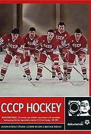CCCP Hockey Poster