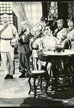Da xiao Huang Tian Ba