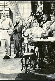 Wong so Kong Nam chat ba tin(1962) Poster - Movie Forum, Cast, Reviews