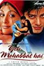 Yeh Mohabbat Hai (2002) Poster
