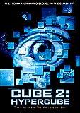 Cube²: Hypercube poster thumbnail
