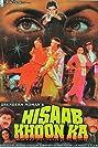 Hisaab Khoon Ka (1989) Poster