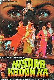 Hisaab Khoon Ka Poster