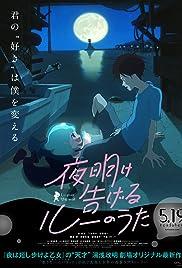 Download Yoake tsugeru Rû no uta (2017) Movie