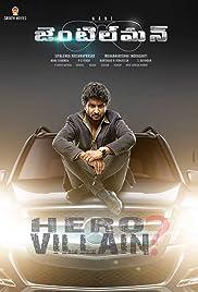 telugu movies 2016 download in utorrent