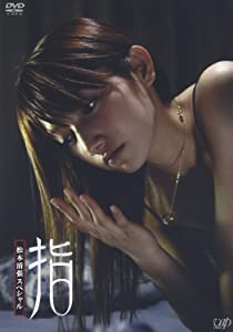 Movie downloads full movie Matsumoto Seicho Special: Yubi Japan [720px]