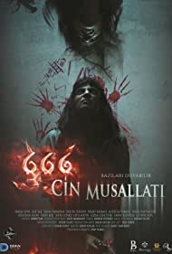 666 Cin Musallati (2017)
