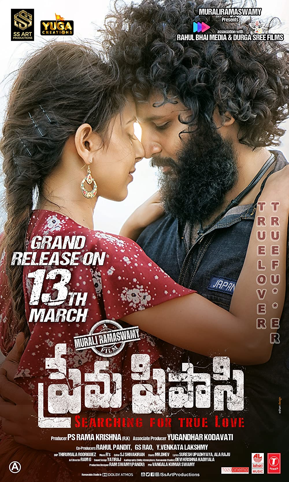 Prema Pipasi 2021 Telugu 720p HDRip 910MB ESub Download
