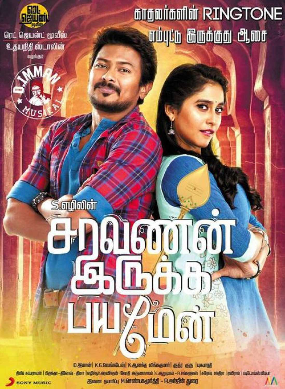 Saravanan Irukka Bayamaen 2017 Hindi ORG Dual Audio 720p UNCUT HDRip 1.25GB Download