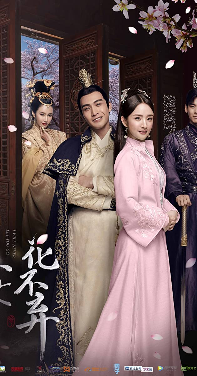 Download I Will Never Let You Go or watch streaming online complete episodes of  Season1 in HD 720p 1080p using torrent