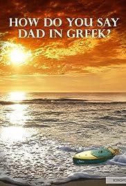 How Do You Say Dad In Greek Imdb