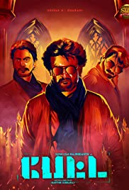 Watch Movie Petta (2019)