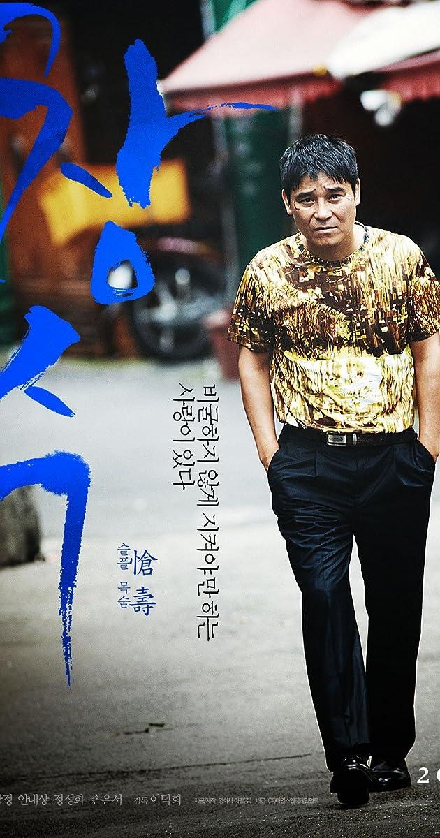 Image Changsoo