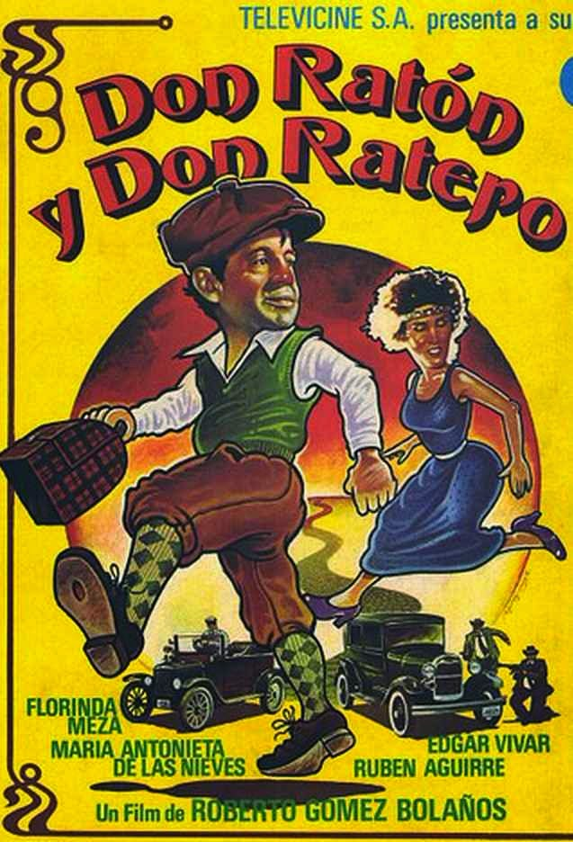 Don ratón y don ratero ((1983))