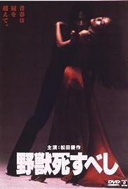 Yajû shisubeshi Poster