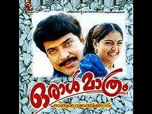 Sathyan Anthikad Oral Mathram Movie