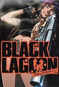 Primary photo for Black Lagoon