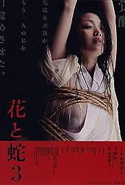 Flower & Snake 3 Poster