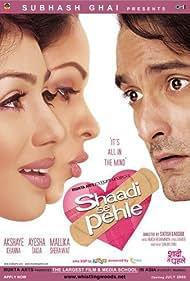 Akshaye Khanna, Mallika Sherawat, and Ayesha Takia in Shaadi Se Pehle (2006)