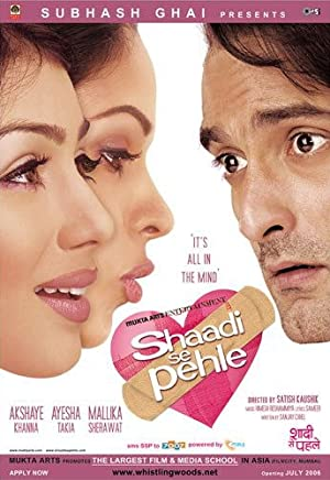 Romance Shaadi Se Pehle Movie