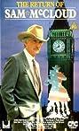 The Return of Sam McCloud (1989) Poster