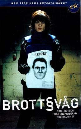 Brott§våg (2000)