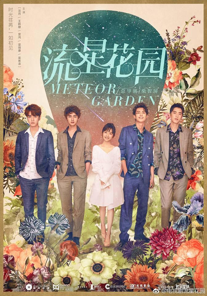 Meteor Garden (TV Series 2018– ) - IMDb
