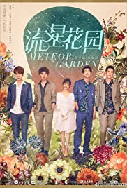Meteor Garden (TV Series 2018– ) - IMDb