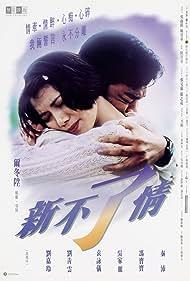 Ching Wan Lau and Anita Yuen in San bat liu ching (1993)