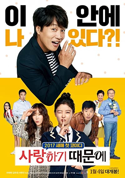 Because I Love You (2017) Korean WEB-DL  720P x264 700MB  Download