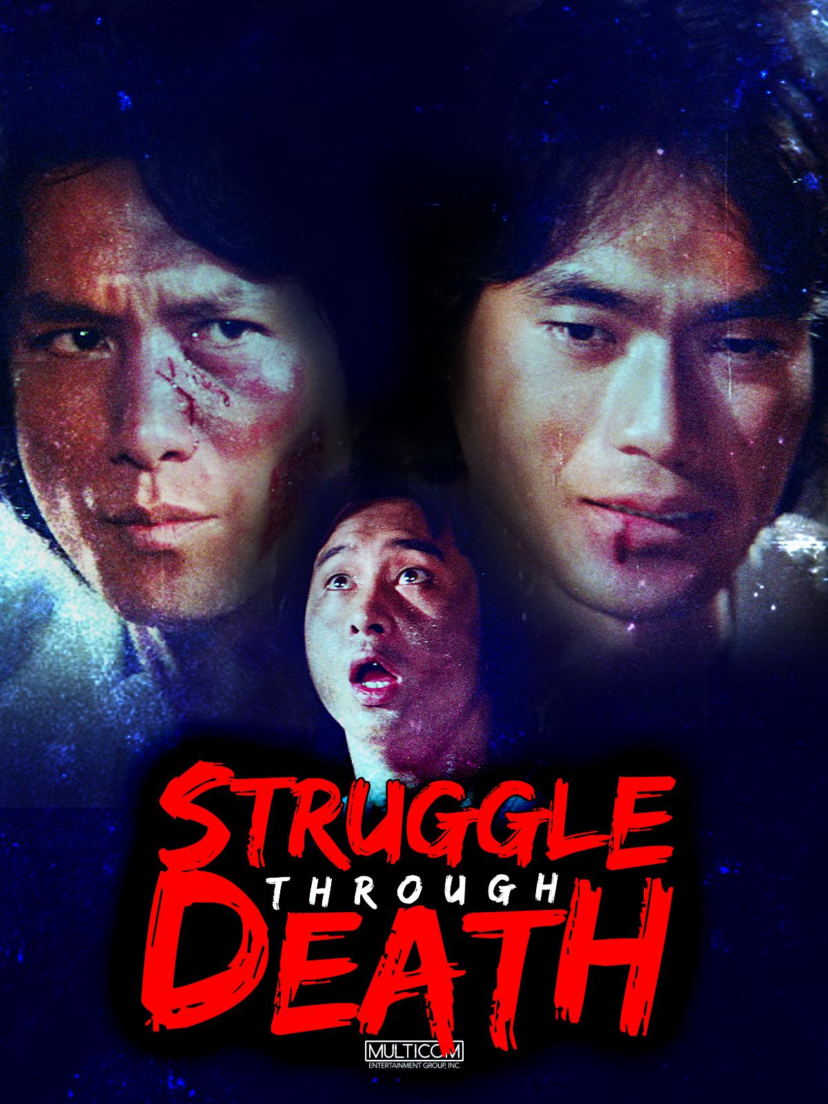 Chong po gong fu cheng ((1981))