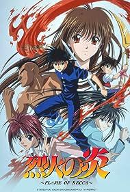 Rekka no honoo (1997)