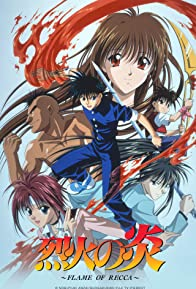 Primary photo for Flame of Recca
