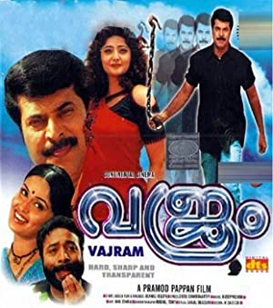 Mammootty Vajram Movie