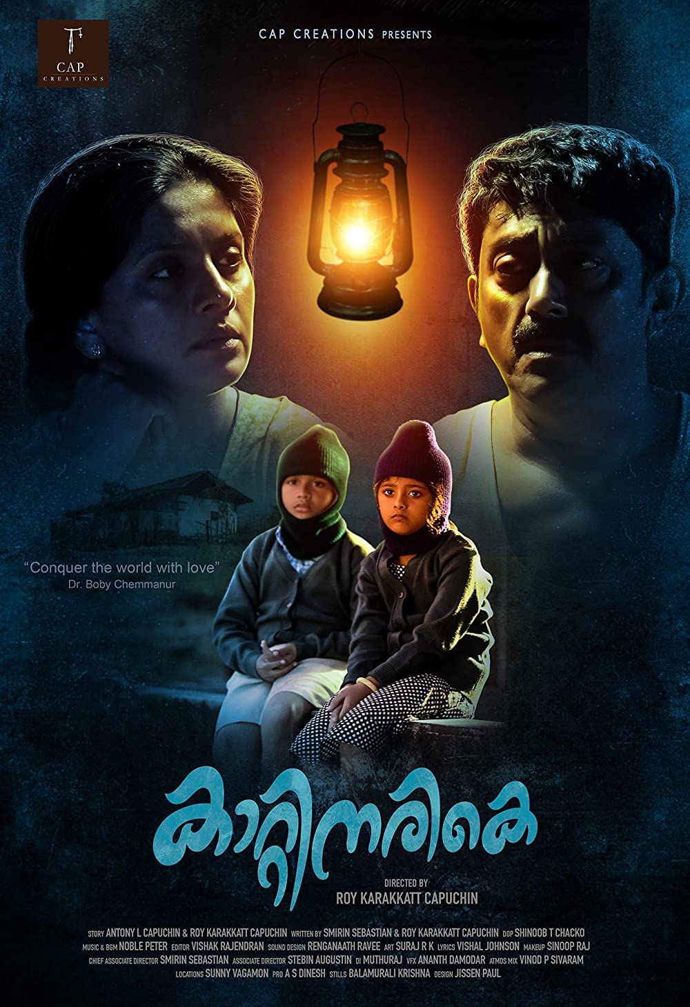 Kaatinarike 2021 Malayalam 720p HDRip 1.4GB Download