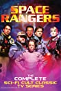 Space Rangers (1993) Poster