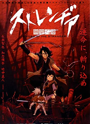 Sword-Of-The-Stranger-2007-720p-BluRay-YTS-MX