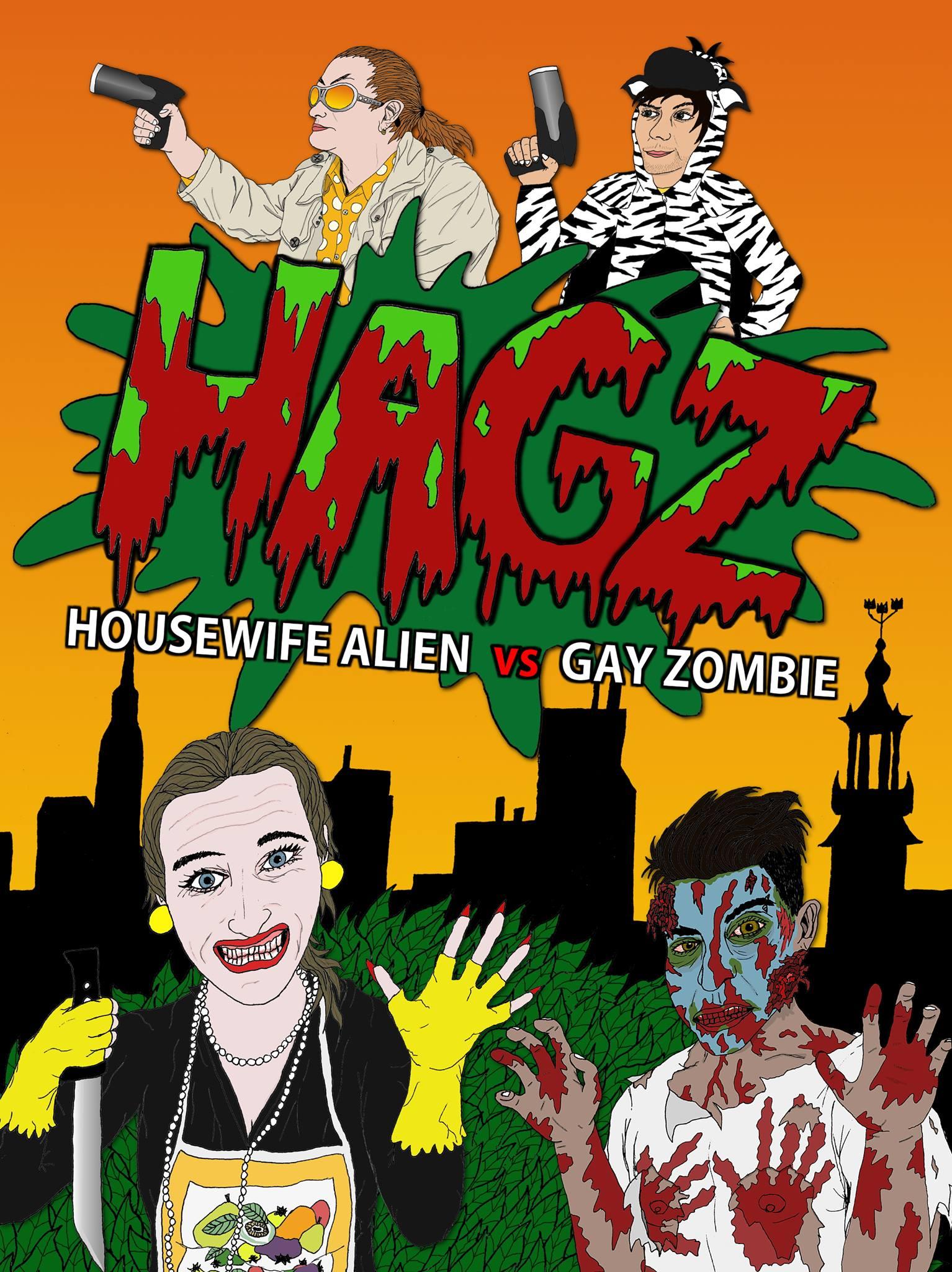 Домохозяйка пришелец против Гея зомби