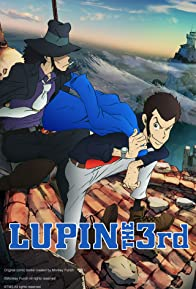 Primary photo for Lupin III