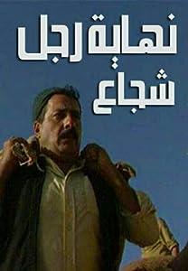 Movie downloads for pc Nihayat Rajol Shoja' Syria [2048x1536]
