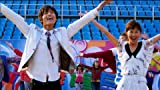 Disney High School Musical: China