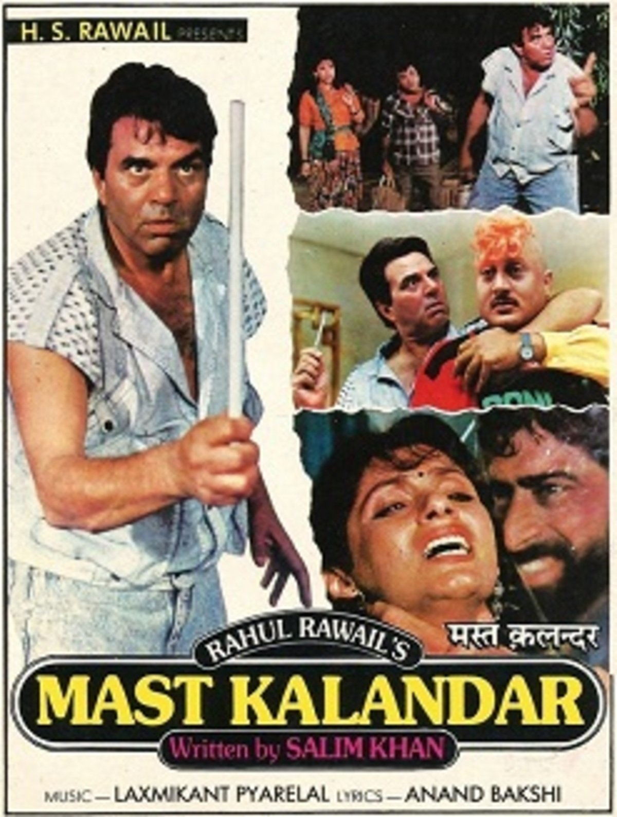 Mast Movie
