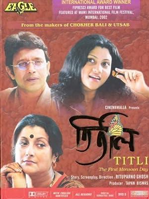 Mithun Chakraborty The First Monsoon Day Movie