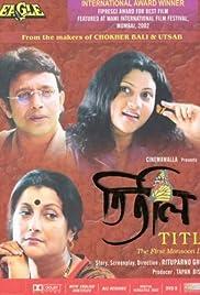 Titli(2002) Poster - Movie Forum, Cast, Reviews