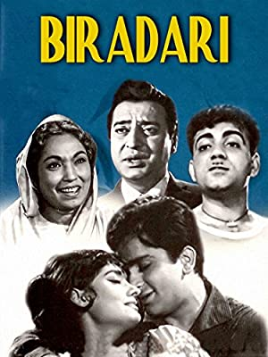 Lalita Pawar Biradari Movie